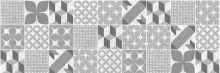 Crédence Carreaux de ciment patchwork Gris